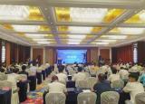 第九届中国创新创业大赛宿州赛区选拔赛圆满落幕