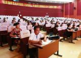 亳州幼儿师范学校新学期鼓足干劲促升专