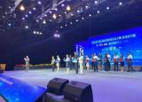 第九届中国创新创业大赛蚌埠地方赛决赛圆满举办