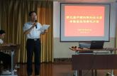 第九届中国创新创业大赛安徽赛区淮南地方赛开赛