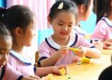亳州幼师附属园:九月金秋,爱已启航,喜迎开学季!