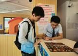 安农学子赴蚌埠:抗击疫情,我们一同助力餐饮业复工复产