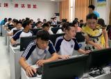 蕪湖高級職業技術學校開展心理普測助新生健康成長