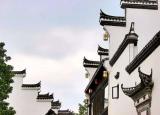 安徽工业大学社会实践:传承徽派文化之旅