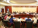 滁州学院中层领导人员治理能力培训班结业