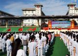 亳州中药科技学校开展新生军训倡导光盘行动