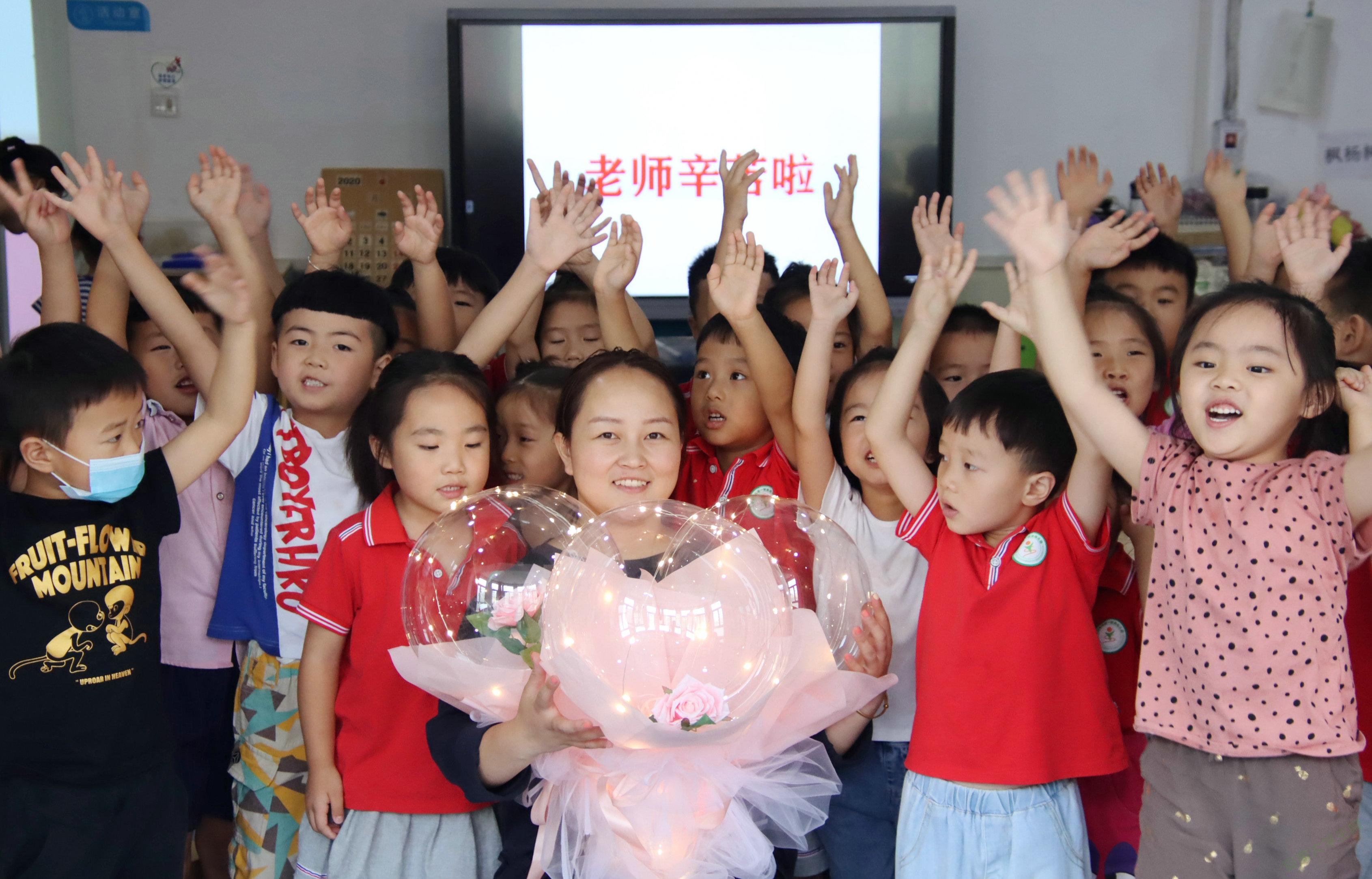 亳州幼师附属园:童心放歌,依依深情谢师恩