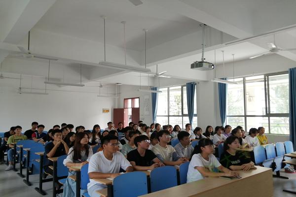 化材學院第十四屆青協總結大會