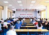 淮北师范大学归国华侨联合会、留学人员联谊会成立