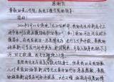 黄山学院学子见义勇为救援溺水市民获赞许