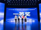 科技创新成就大业 第九届中国创新创业大赛安徽赛区总决赛暨颁奖会圆满落幕