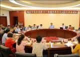 滁州学院高层次人才齐聚座谈庆祝第36个教师节