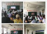 立德树人奋进担当淮南师范学院应用技术学院辅导员给大学生讲党课