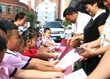 亳州幼师附属园推普活动进小区同讲普通话