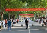 亳州职业技术学院网络安全宣传周活动拉开序幕