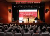 亳州幼儿师范学校用歌声唱响精神小康