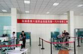 皖江职教中心学校承办当涂县第六届职业技能竞赛汽修赛项