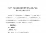 一线城市抢人战打响:这四所大学应届毕业生可直接落户上海