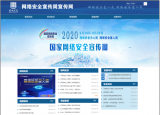 滁州学院开展网络安全宣传周系列活动提升大学生网络防护技能