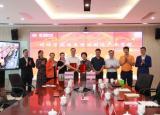 蚌埠学院国显智能制造产业学院成立