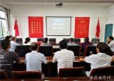 铜陵职业技术学院开展国家网络安全宣传周系列宣传教育活动