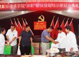 淮北职业技术学院依托技能培训添彩扶贫工作