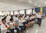 淮北卫校红十字队深入小学普及急救知识