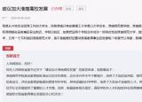 淮南师范学院与淮南联合大学合并?省教育厅回复!