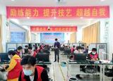 2020年安徽省高职院校技能大赛集成电路开发及应用赛项(高职组)在六安职业技术学院成功举办