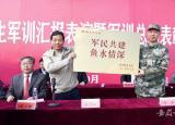 淮南师范学院开展2020级新生军训汇报表演总结表彰军训工作