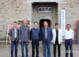 蚌埠学院形势与政策课创新研究课题组深入太湖县调研开展集体备课