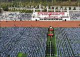 滁州学院军训总结大会5000余师生全场高歌祝福祖国