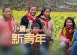 放弃高薪放弃读研,杭州小伙扎进贵州大山支教11年