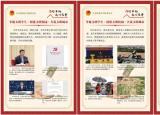 黄山学院深入开展厉行节约反对浪费主题教育活动