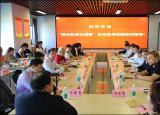 皖台创富交流营企业家到滁州学院参观访问