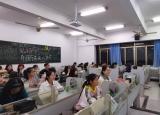 淮北师范大学2019级英语师范三班开展对标定级活动