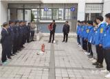 芜湖高级职业技术学校开展消防知识培训和演练活动