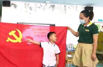 亳州幼师附属园党员教师示范岗:增添魅力值,焕发新动力,增加新能量!