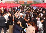 339家用人单位赴安庆师范大学招聘人才
