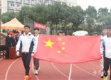 安庆皖江中等专业学校第十届学生运动会开幕式简约而精彩