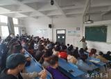蚌埠学院举办2020-2021学年学生教学信息员工作培训