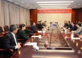 皖南医学院与芜湖市人民政府签署市校战略合作协议