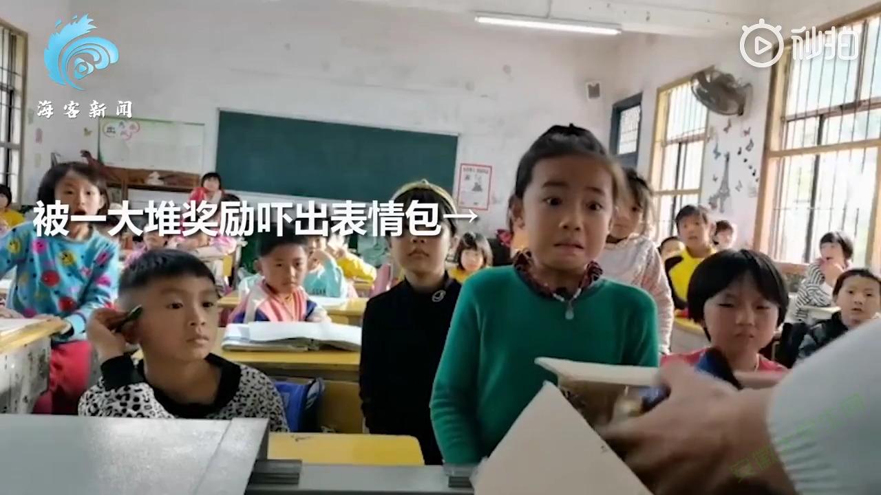 女孩考第一奖励太丰厚惊出表情包 网友:后面同学馋哭了
