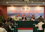 黄山职业技术学院承办中国非遗研培计划名优茶制作技艺研修班
