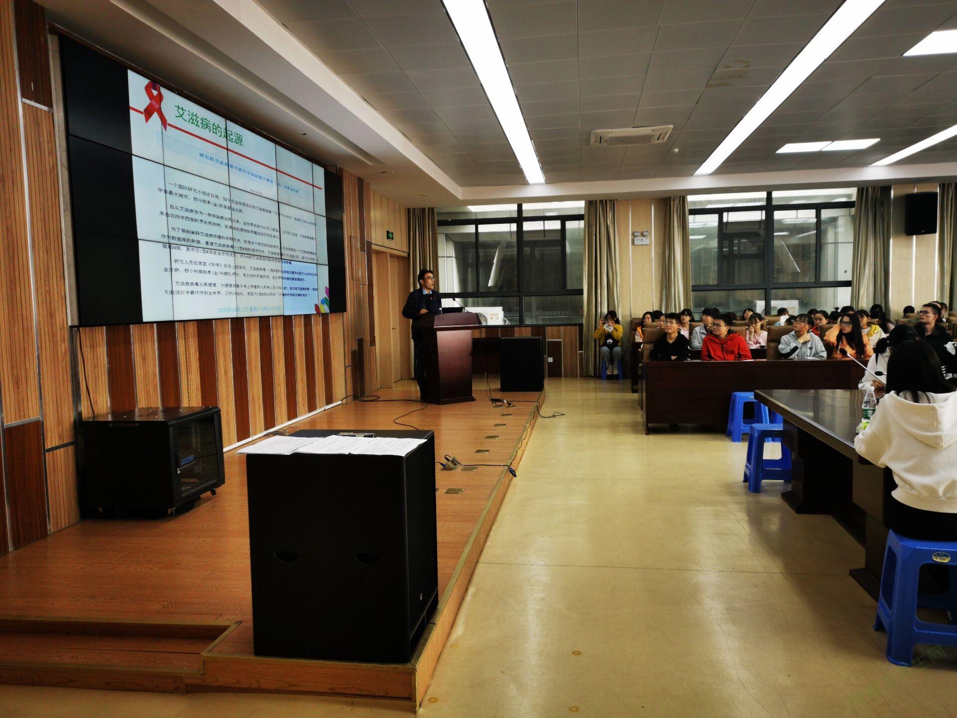 青爱志愿服务队成功开展性与生殖健康知识讲座