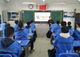 芜湖高级职业技术学校与法同行远离校园欺凌