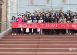 国匠工典工业设计大讲堂活动走进蚌埠学院