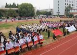 淮北卫校依托运动会增进学生身心健康