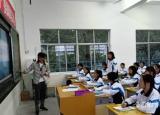 安庆皖江中等专业学校各教研组举行公开示范课为校级教师教学能力大赛练兵