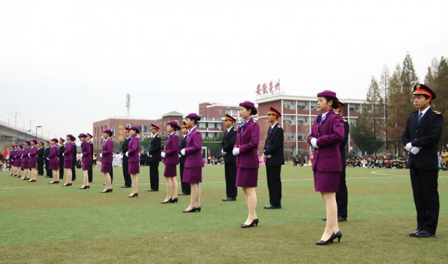 魅力校园,舞动华章。11月5日上午,亳州工业学校第11届田径运动会暨第3届体育文化艺术节隆重开幕。